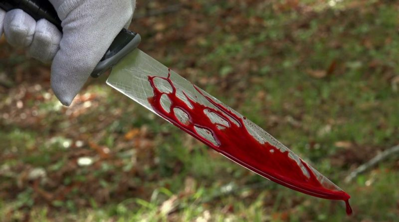 ножевое