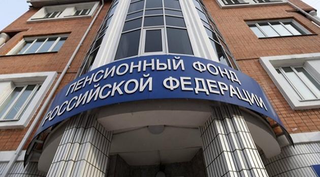 ПФР предлагает пересмотреть механизм выплаты пенсионных накоплений