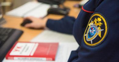 правоохранитель