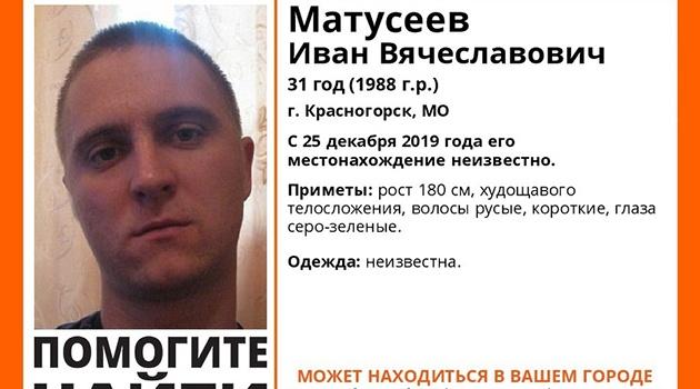 Матусеев