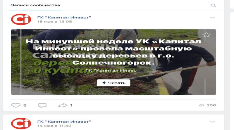соц_сеть