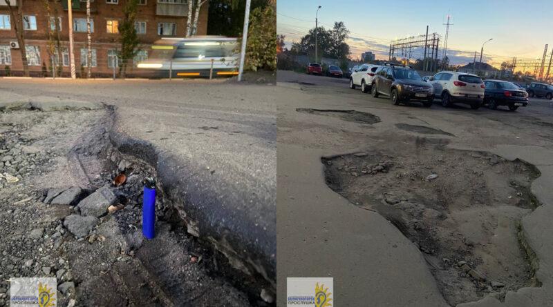 Ямы на стоянке в Солнечногорске стали причиной повреждения автомобиля