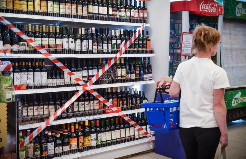 Продажу алкоголя планируют ограничить на майских праздниках в Подмосковье