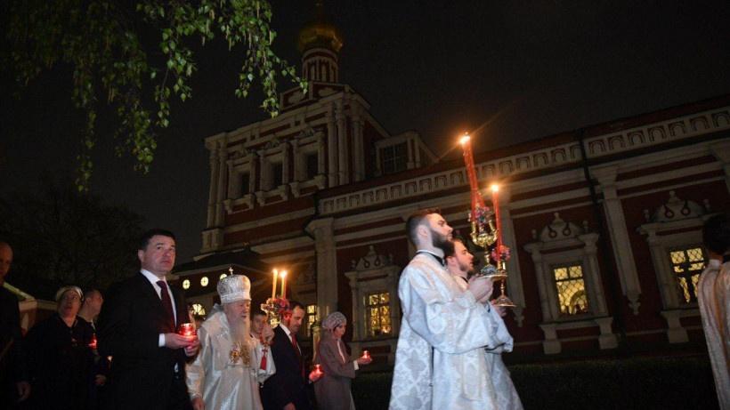 Губернатор поздравил жителей Московской области с Пасхой
