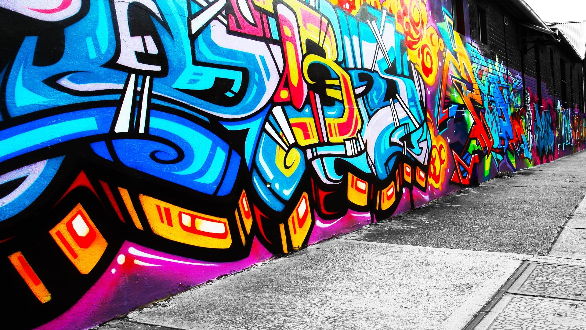 В Подмосковье начался конкурс граффити