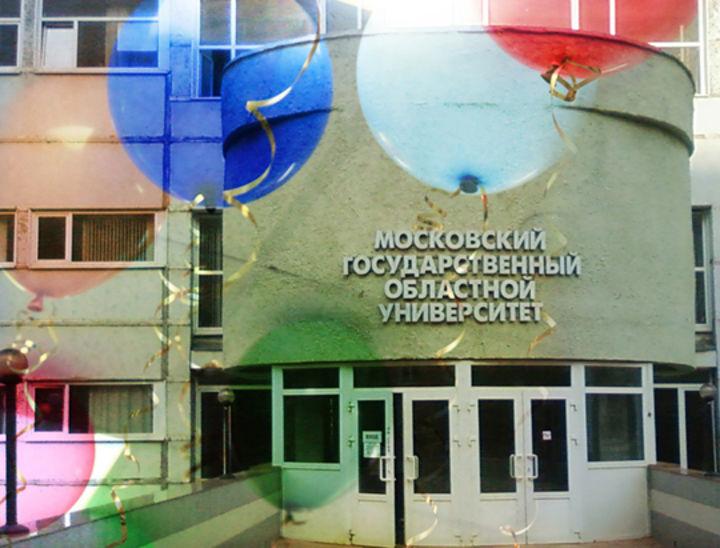 Подмосковный университет получил грант президента России