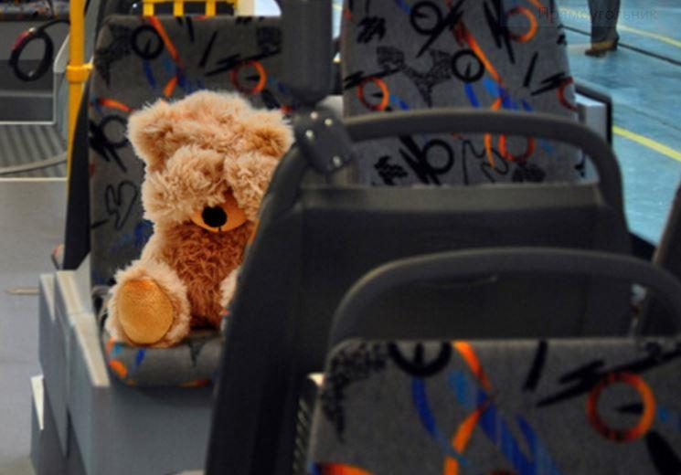Жители Подмосковья чаще всего забывают в общественном транспорте ключи, проездные и сменную обувь