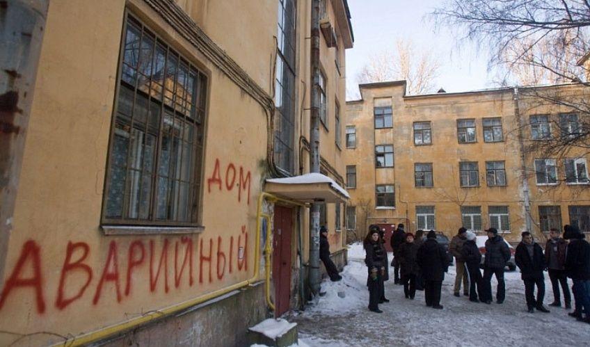 Глава Минстроя Подмосковья обсудил с жителями расселение аварийного жилья