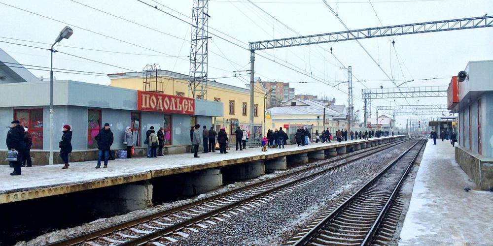 Мужчина погиб на железнодорожной станции в Подольске