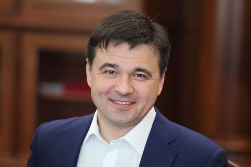 Губернатор Воробьев поздравил жителей Московской области с Днем России