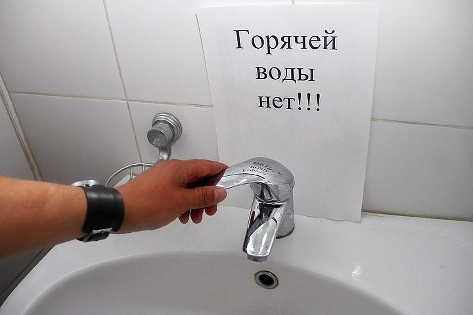 «Одинцовская теплосеть» вернула жителям почти 900 тыс. руб. за горячее водоснабжение