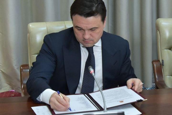 В Подмосковье создали региональный Центр развития туризма