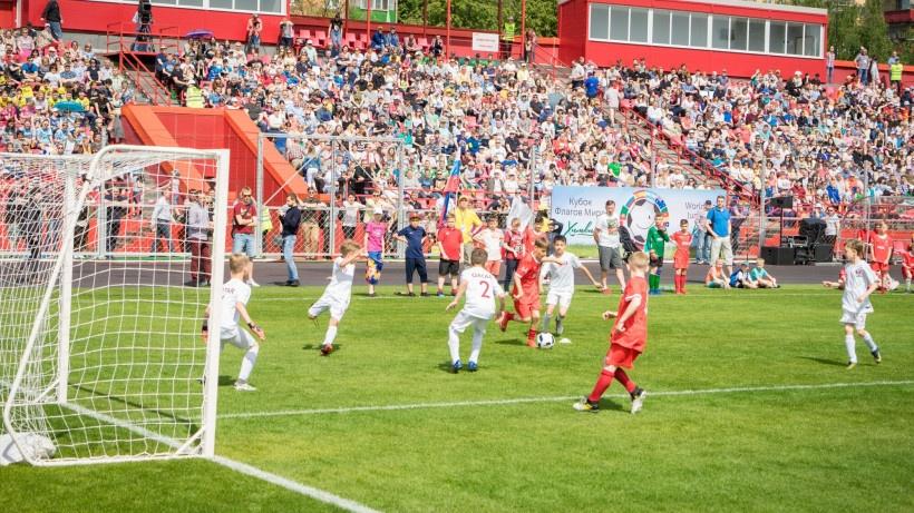 Детская сборная Германии одержала победу в футбольном «Кубке флагов мира» в Химках