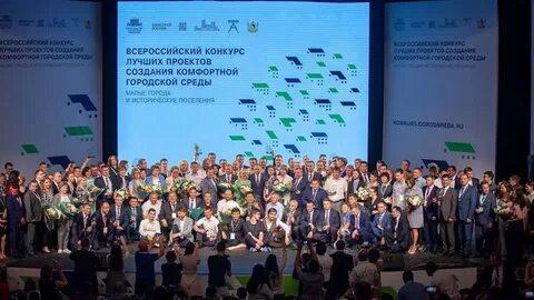 Пять городов Подмосковья стали победителями в конкурсе проектов создания комфортной среды