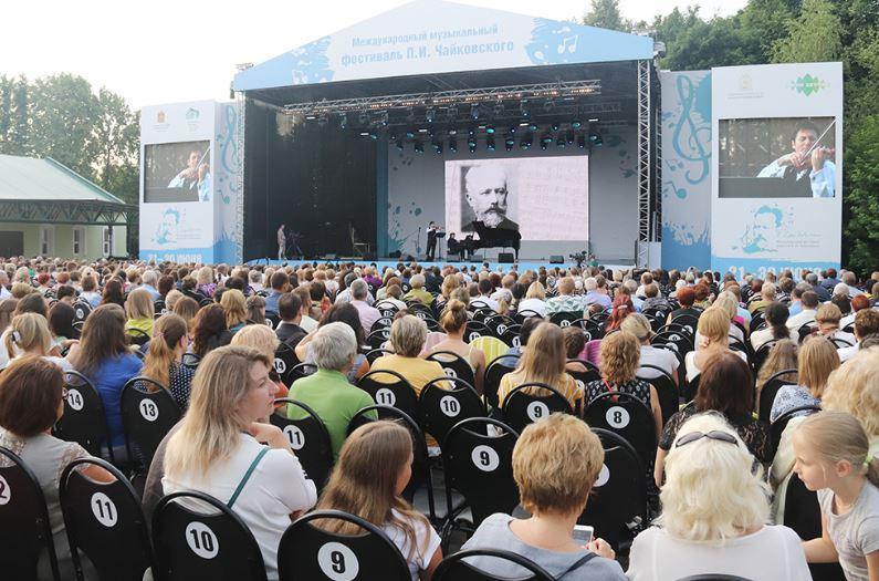 Фан-зона на Фестивале Чайковского в Клину завершила свою работу