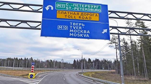 Проектирование дороги в обход Солнечногорска начали в Подмосковье